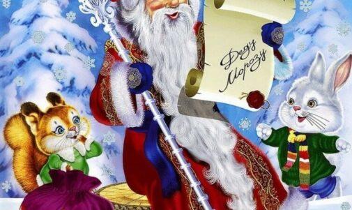 Καλά Χριστούγεννα και μια δημιουργική Νέα Χρονιά!
